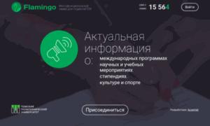 Flamingo.tpu.ru thumbnail