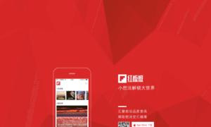 Flipboard.cn thumbnail