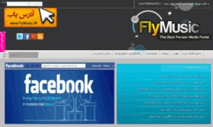 Flymusic44.biz thumbnail