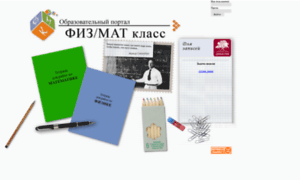 Fmclass.ru thumbnail