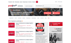 Fontan.podfm.ru thumbnail