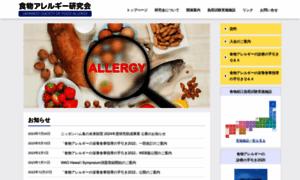 Foodallergy.jp thumbnail