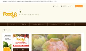 Foodys.co.jp thumbnail