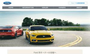 Ford.co.jp thumbnail