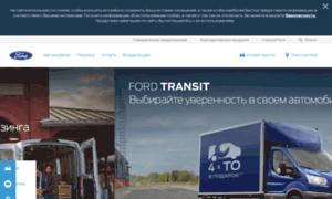 Ford.ru thumbnail