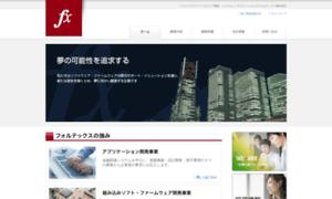 Fortex-inc.co.jp thumbnail