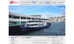 Fortuneferry.com.hk thumbnail