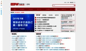 Forum.eepw.com.cn thumbnail