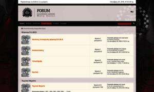 Forum.motoguzziclub.gr thumbnail