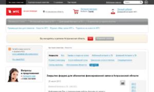Forum.trunkcom.ru thumbnail