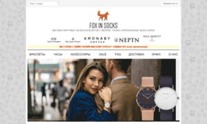 Foxinsocks.ru thumbnail