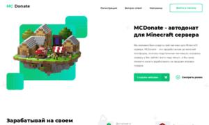 Foxmc.mcdonate.ru thumbnail