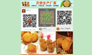 Fqftcjw.cn thumbnail