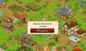 Free-games-world.net thumbnail