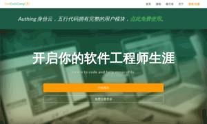 Freecodecamp.cn thumbnail