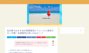 Freesoft.soreccha.jp thumbnail