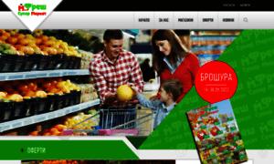 Fresh-market.bg thumbnail