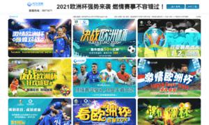 Fruitanya.com thumbnail