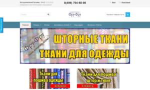 Fry-fry.ru thumbnail