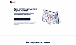 Fssprus.ru thumbnail
