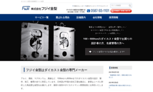 Fujii-k.co.jp thumbnail