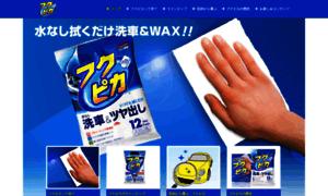 Fukupika.jp thumbnail