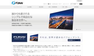 Funai.co.jp thumbnail