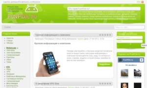 Funpda.ru thumbnail