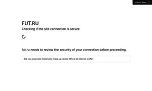 Fut.ru thumbnail