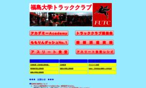 Futc.org thumbnail