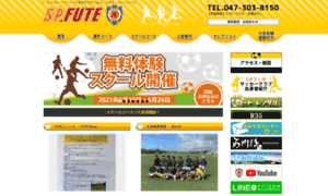 Fute.jp thumbnail