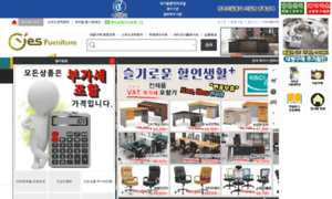 Gaguyes.co.kr thumbnail