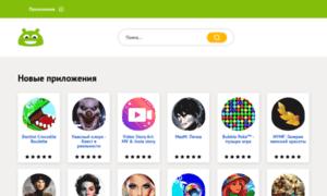 Games-droid.ru thumbnail