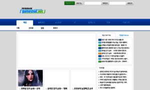 gameshot.net -
