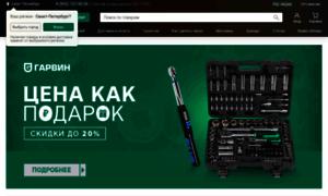 Garagetools.ru thumbnail
