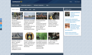 Garnizon13.ru thumbnail