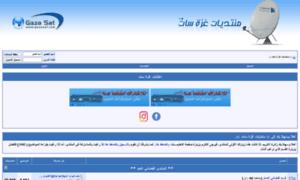 Gazasat.net thumbnail