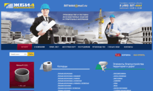 Gbi4.ru thumbnail