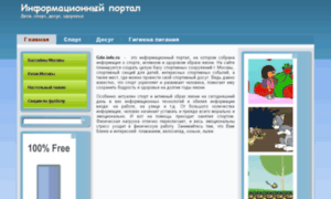 Gde-info.ru thumbnail
