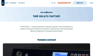 Gelatomania.com.ua thumbnail