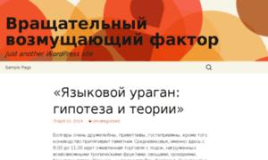 Gemuse.pp.ua thumbnail