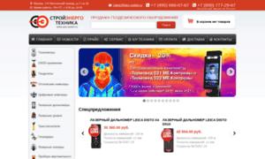 Geo-spektr.ru thumbnail