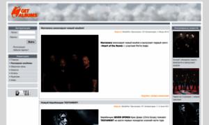 Get-albums.ru thumbnail