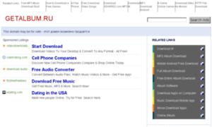 Getalbum.ru thumbnail