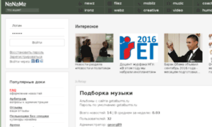 Getalbums.nnm.ru thumbnail