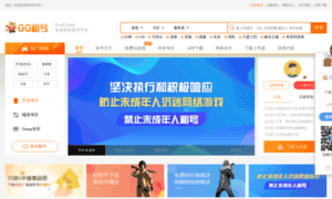 Ggzuhao.com thumbnail