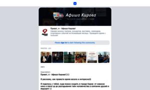 Gid43.ru thumbnail