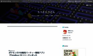 Giginet.hateblo.jp thumbnail
