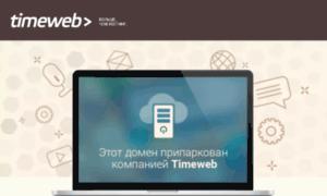 Globalprobiz.info thumbnail