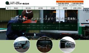 Globaltiger.co.jp thumbnail
